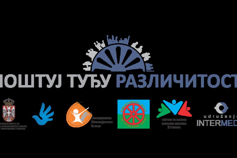 Mladi Romi u akciji – dodeljeni mini grantovi neformalnim romskim grupama